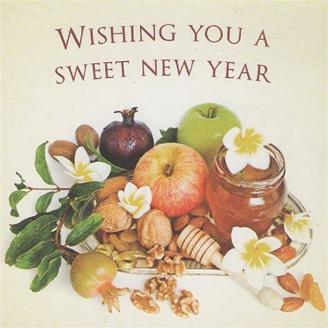 jewish greeting cards wishing you a sweet new year