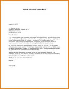 motivation letter cover letter 5 exle of motivation letter for internship mailroom