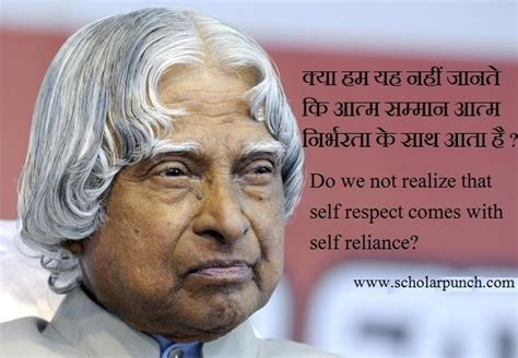biography in hindi of apj abdul kalam apj abdul kalam best quotes in hindi quotesgram