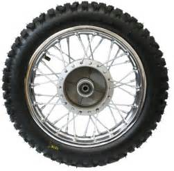 Dirt Bike Tires And Rims 12 Quot Dirt Bike Rear Wheel Assembly