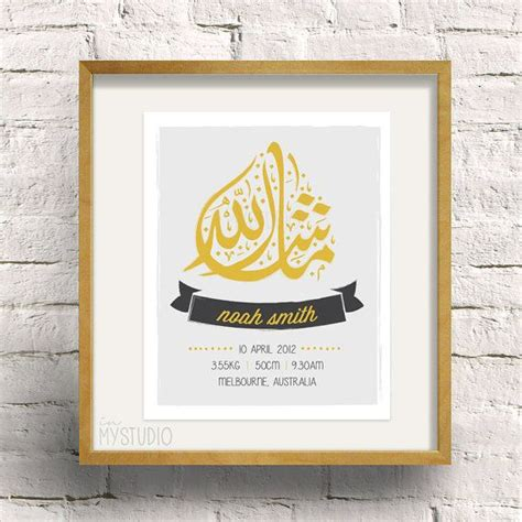 printable islamic wall art unisex baby birth record with a mashallah calligraphy