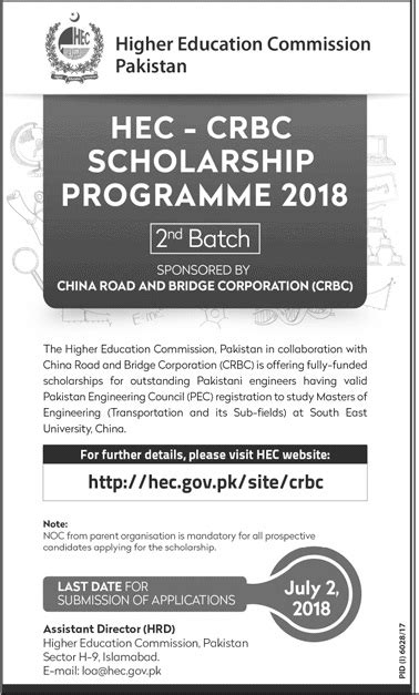 Hec Application Deadline Mba Time And Date by Hec Crbc Scholarship Program 2018 Application Form