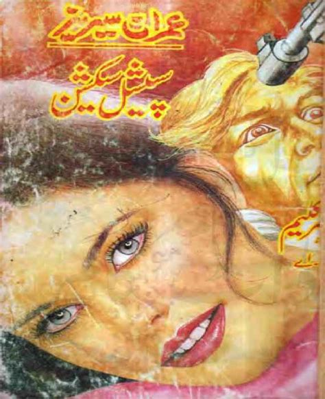 special section special section 171 mazhar kaleem 171 imran series 171 reading
