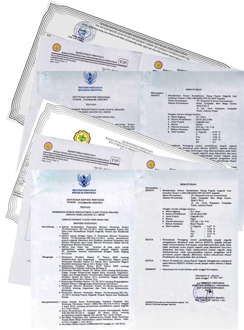 Pupuk Organik Di Grow Merah dokumen legalitas digrow indonesia