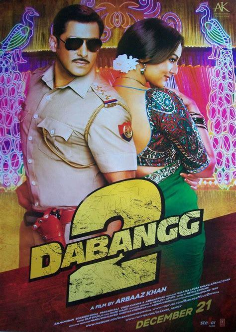 top 45 best hindi romantic movies reelrundown 17 best images about salman khan hindi movie posters on