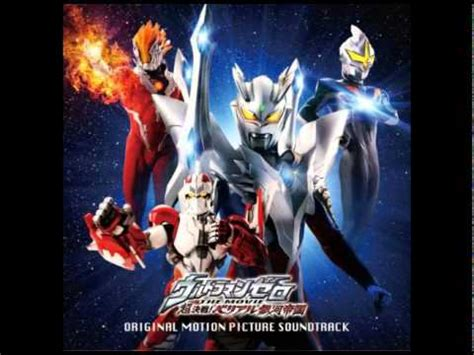 theme song ultraman mebius ultraman zero the revenge of belial ost 2 belial ginga
