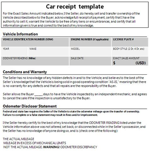auto receipt template car receipt template uk images