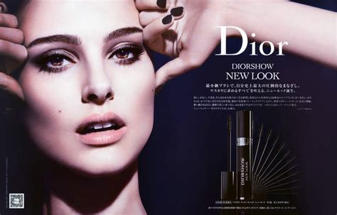 Kate Moss Mascara Ads Banned After Complaints Lashes Were False by 1000 Images About Ads On
