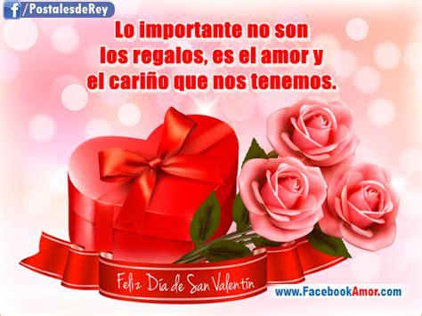 imagenes y frases bonitas para san valentin imagenes con dedicatorias de san valent 237 n imagui