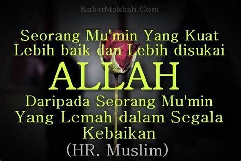 dp bbm islami kata hikmah dan gambar inspirasi info makkah berita haji