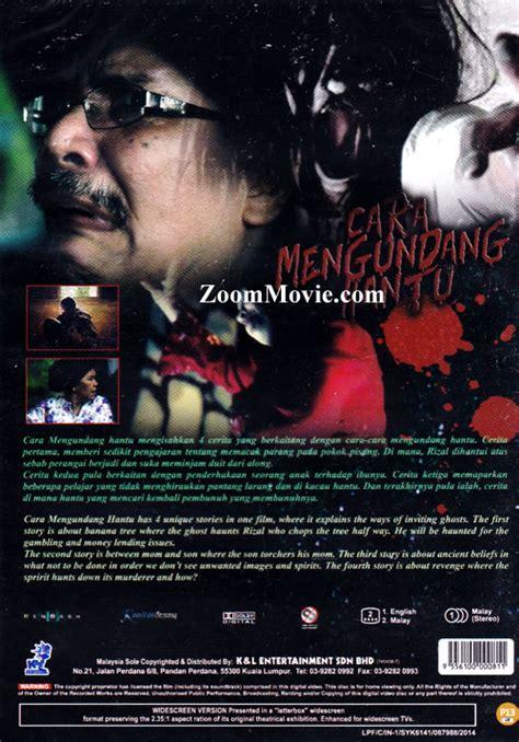film malaysia hantu cara mengundang hantu dvd malay movie 2014 cast by