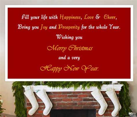 bring   joy  prosperity  happy  year ecards