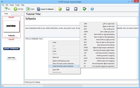 windows movie maker tutorial for beginners pdf a pdf screen tutorial maker 1 1 0 amirpe