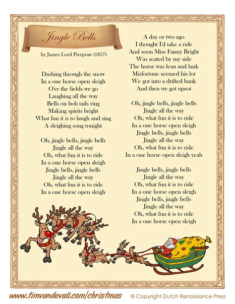 printable version of jingle bells printable jingle bells lyrics christmas lyrics