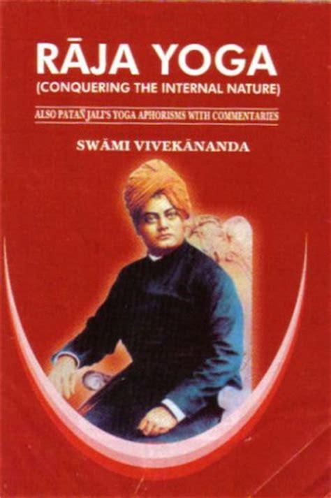 raja by swami vivekananda pcs786 books neecha bhanga raja neecha bhanga raja