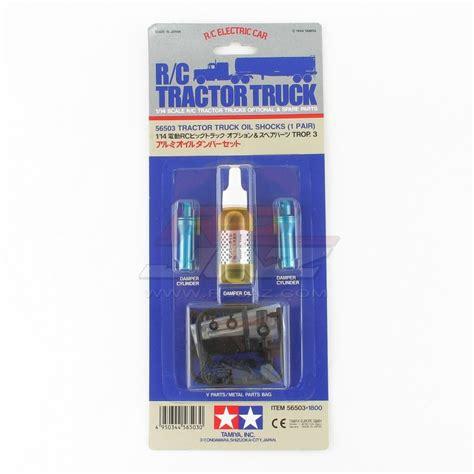 Sparepart Fiz R tamiya 56503 1 14 r c tractor truck shocks 1 pair