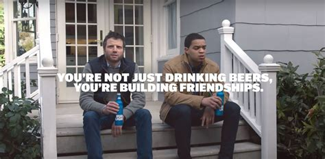 Bud Light Commercial Between Friends 2017 Super Bowl