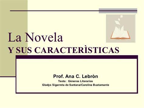 imagenes vectoriales y sus caracteristicas la novela y sus caracteristicas num 3 revisado