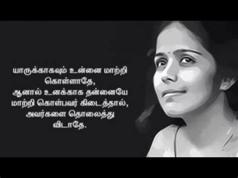tamil motivational quotes ideas  pinterest tamil language tamil kavithaigal