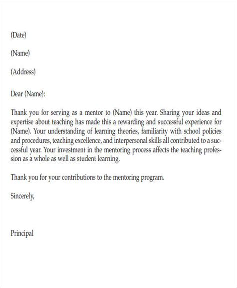 service letter format service letter formats images cv letter and