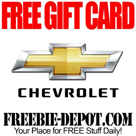 Free Gift Card With Test Drive - free 50 gift card for chevrolet test drive free reward when you drive a 2015