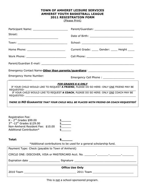 sports registration form template free best photos of sports sign up form basketball sign up