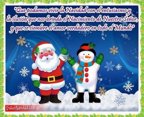 imagenes de feliz navidad para niños imagenes navideas para nios gallery of ideas para navidad