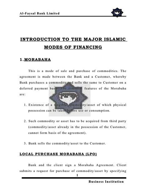 faysal islamic bank al faysal bank ltd