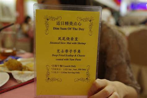 ban heng restaurant new year menu ban heng weekend dim sum buffet at harbourfront centre