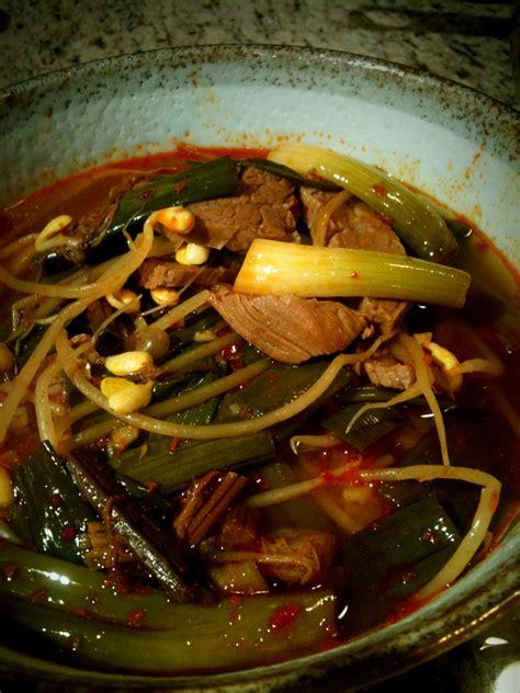Jong Food korean food photo yuk gae jung maangchi