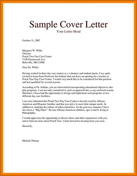Exle Of Cover Letter For Teaching