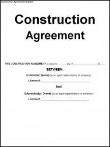 confidentiality agreement template confidentiality