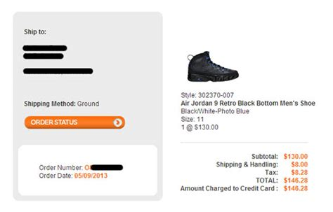 email receipt template shoe store proof it works nikeshoebot