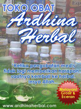 Obat Herbal Ace Maxs Di Semarang toko obat herbal semarang produk