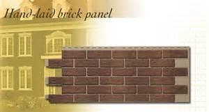 vinyl brick siding