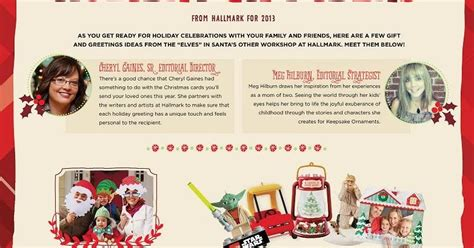 christmas themes for yahoo mail being frugal and making it work festive four holiday