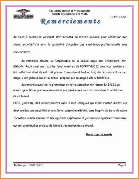 Présentation Lettre De Remerciement 5 Exemple De Remerciement Rapport De Stage Exemple Lettres
