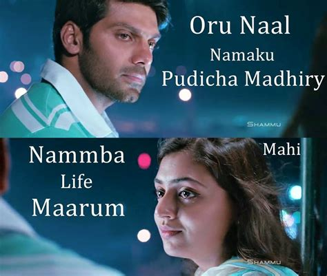 raja rani film dialogues archives page 3 of 4 facebook image share tamil whatsapp dp images tamil whatsapp dp images tamil