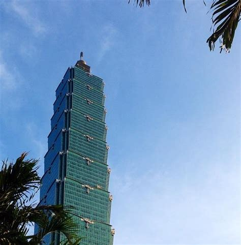 Nccu Taiwan Mba Ranking national chengchi nccu new taipei city