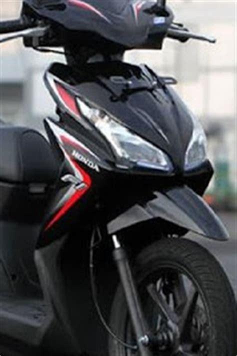 Aki Kering Vario 110 Honda Motobatt Mtz5s Motor Gel U Gs Yuasa harga accu gs astra motor jual accu gs aki kering aki motor aki gs grosir accu jogja