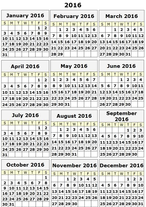 calendar 2016 only printable yearly 2016 yearly calendar template