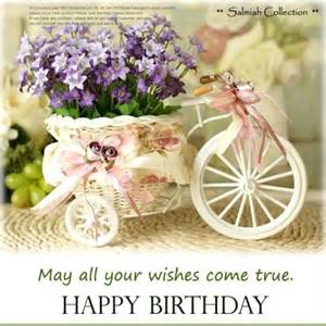 36 best images about birthday cards birthday wishes on birthday wishes flower
