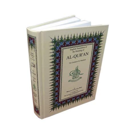 Al Qur An Ukuran al qur an arabic dar us salam publications