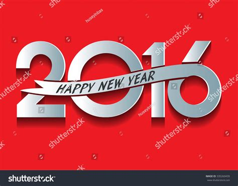 happy new year 2016 text design stock vector illustration