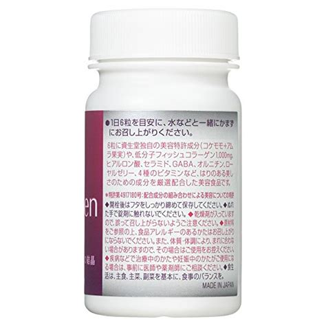 Shiseido Collagen Tablet shiseido the collagen tablet v 126 tablets buy