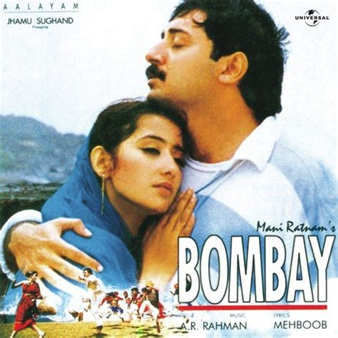 free download mp3 songs of ar rahman hindi bombay ost songs download hindi movie bombay ost mp3