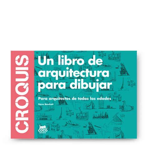 libro edificios famosos croquis coco books