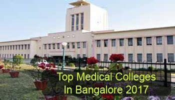Top Mba Colleges In Bangalore Karnataka India Bengaluru Karnataka by Top Colleges In Bangalore 2017 List Rating