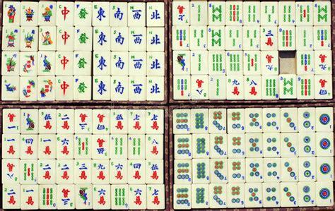 mahjong tiles stock image image of asian ancient chinese mahjong tiles stock photography image 4503442