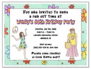 hippie 60s 70s retro birthday party invitations retro kids birthday